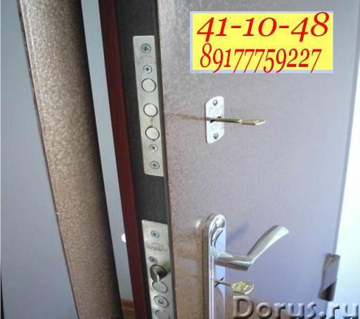 Двери металлические с порошковым покрытием - Материалы для строительства - Предприятие изготовит и у..., фото 2