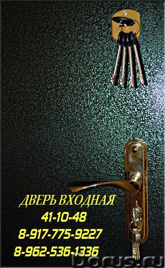Двери металлические с порошковым покрытием - Материалы для строительства - Предприятие изготовит и у..., фото 3