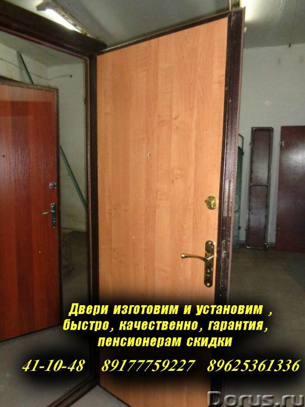 Двери металлические с порошковым покрытием - Материалы для строительства - Предприятие изготовит и у..., фото 4