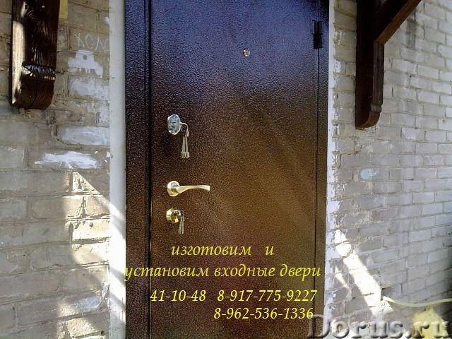 Двери металлические с порошковым покрытием - Материалы для строительства - Предприятие изготовит и у..., фото 5