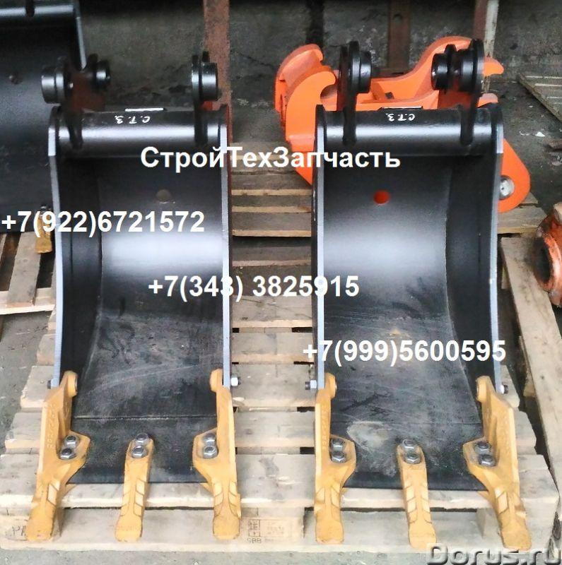 Узкий ковш на гидромек 102 hidromek 400 мм - Запчасти и аксессуары - Продается узкий ковш на экскава..., фото 1