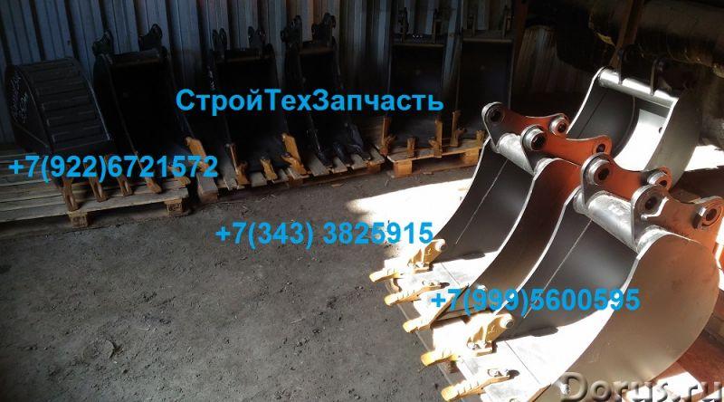Узкий ковш на гидромек 102 hidromek 400 мм - Запчасти и аксессуары - Продается узкий ковш на экскава..., фото 2