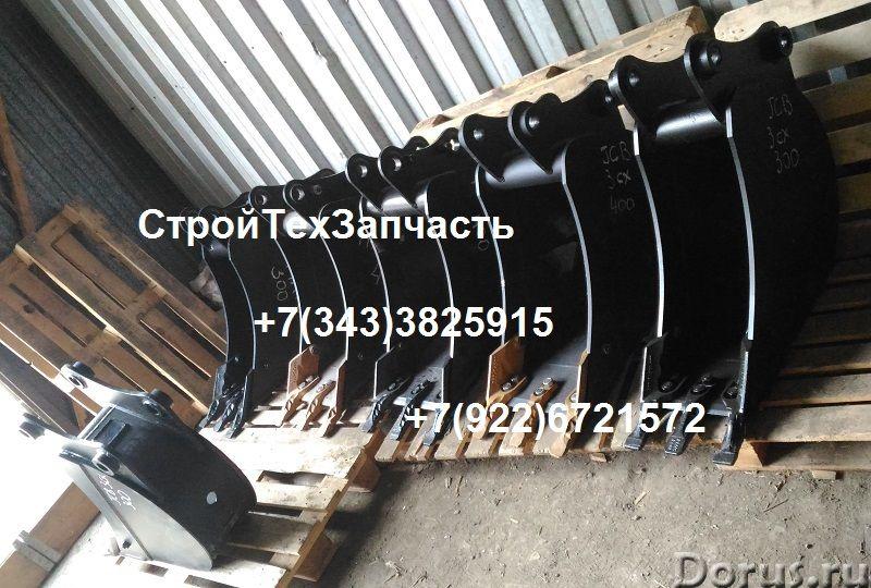 Узкий ковш на гидромек 102 hidromek 400 мм - Запчасти и аксессуары - Продается узкий ковш на экскава..., фото 3